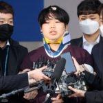 """Dossiê: """"Nth Room"""" – O esquema de chantagem e exploração sexual de mulheres coreanas"""