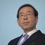 Prefeito de Seul é encontrado morto após denúncia de assédio