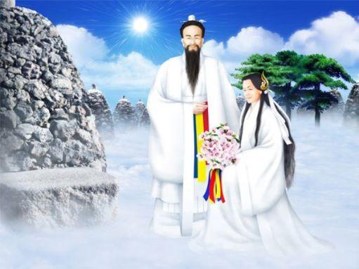 Dia Nacional da Fundação da Coreia