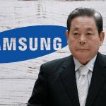 Lee Kun-hee, presidente da Samsung, falece aos 78 anos