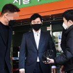 Yang Hyun Suk é condenado a pagar multa por crime de apostas ilegais