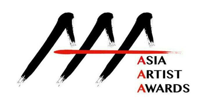 TUTORIAL] PRÉ-VOTAÇÃO: Asia Artist Awards (AAA) | ARMY-BR Amino