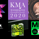 Saiba quais são as principais premiações da Coreia do Sul