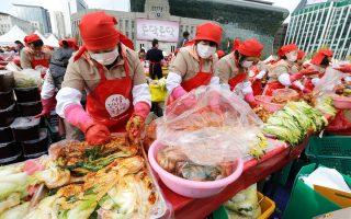 Produção de kimchi