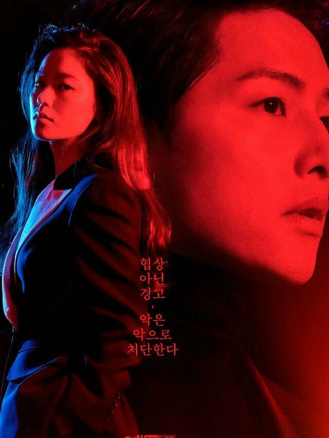 5 K-Dramas dublados na Netflix